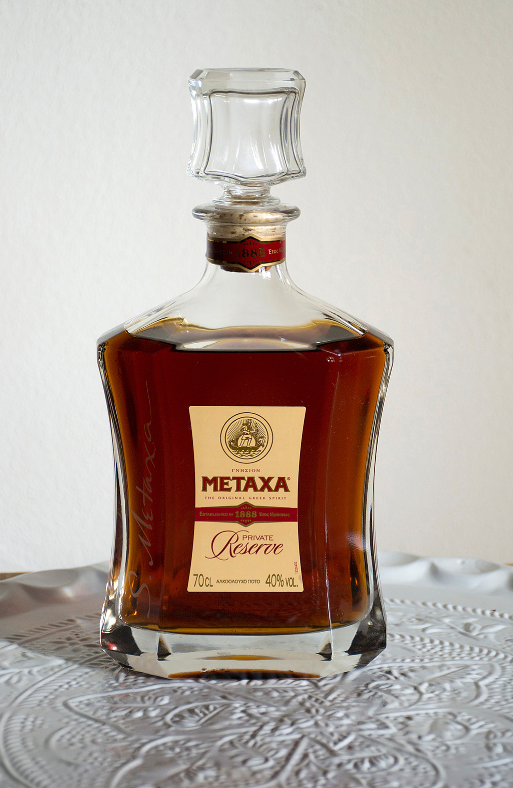 The-Greek-cognac-metaxa